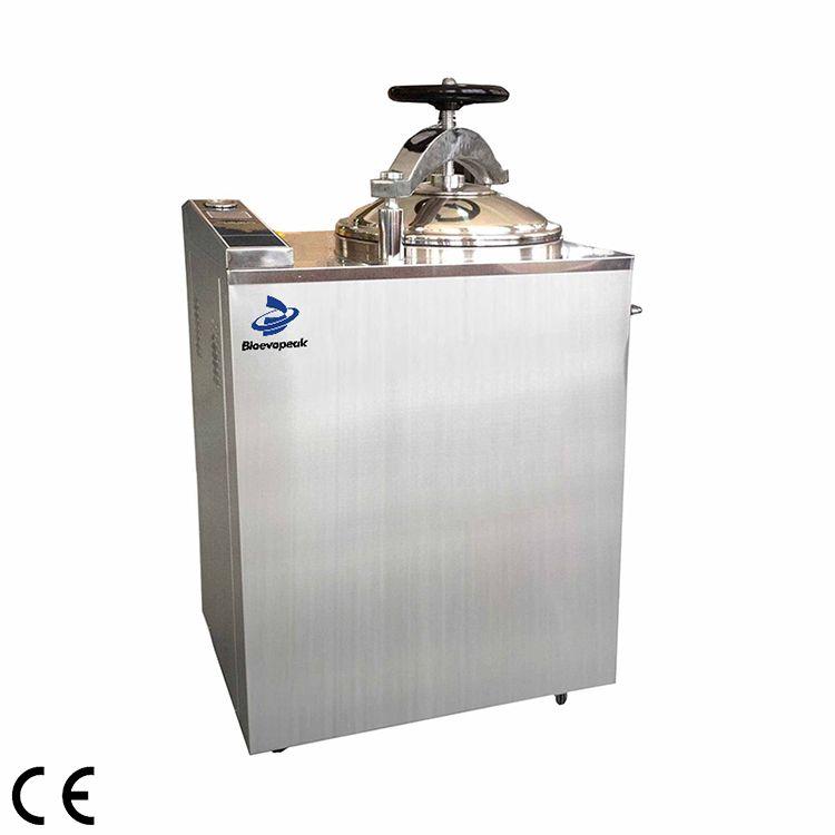 Fully-Auto-pulsation-Vacuum-Sterilizer-Autoclave-1