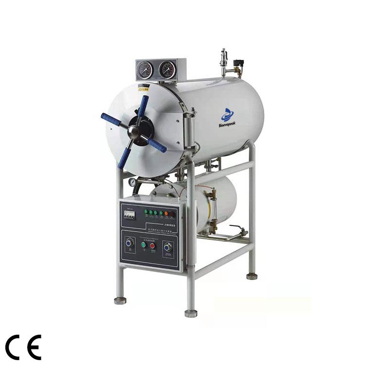 Laboratory 134 Celsius Automatic Horizontal Cylindrical Pressure Steam Sterilizer