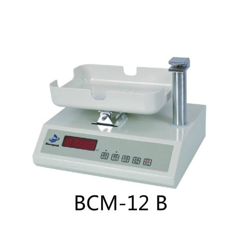 Smart-blood-collection-and-weighing-instrument_meitu_1