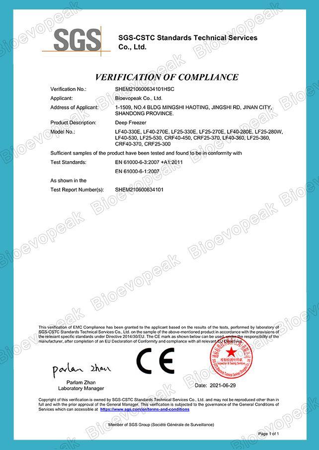 Freezer CE Verification 01