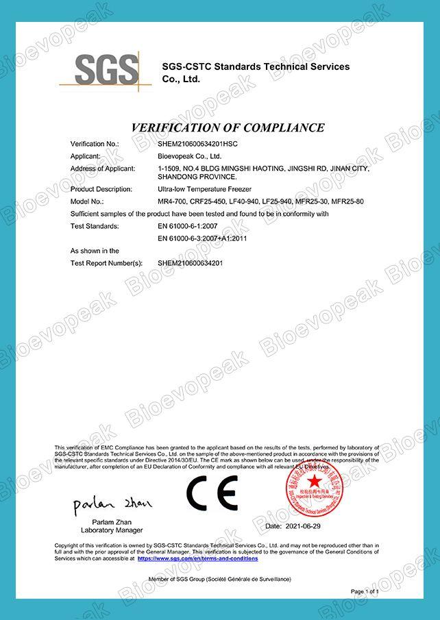 Freezer CE Verification 02