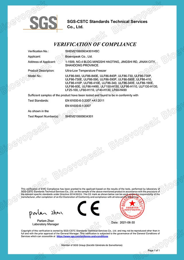 Freezer CE Verification 03