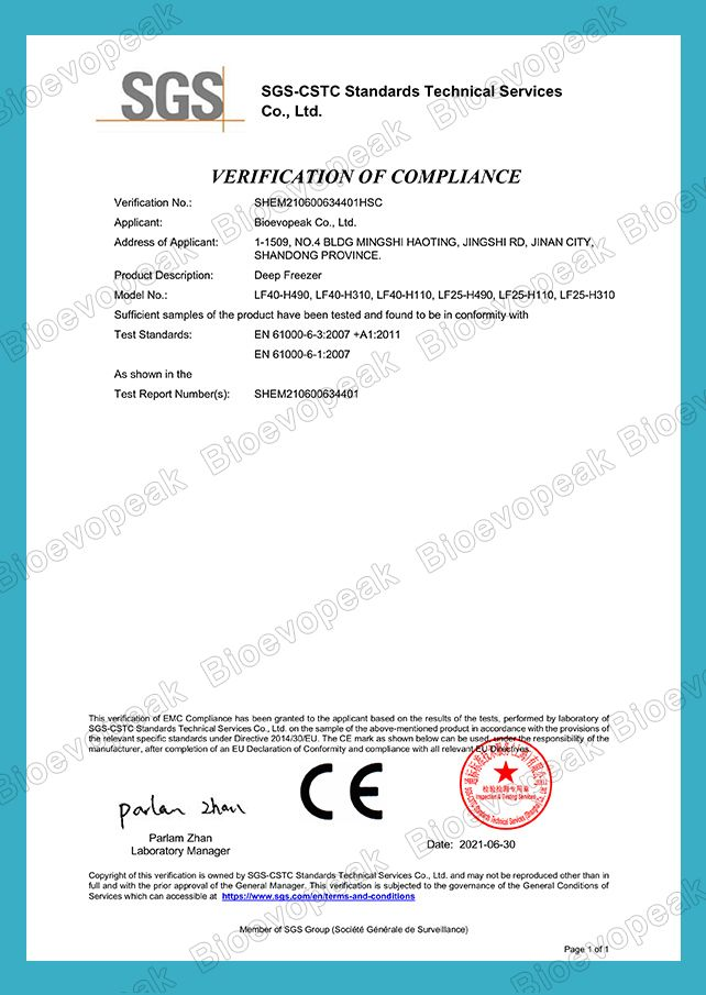 Freezer CE Verification 04