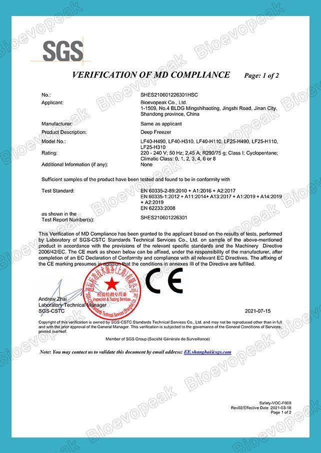 Freezer CE Verification 06_1