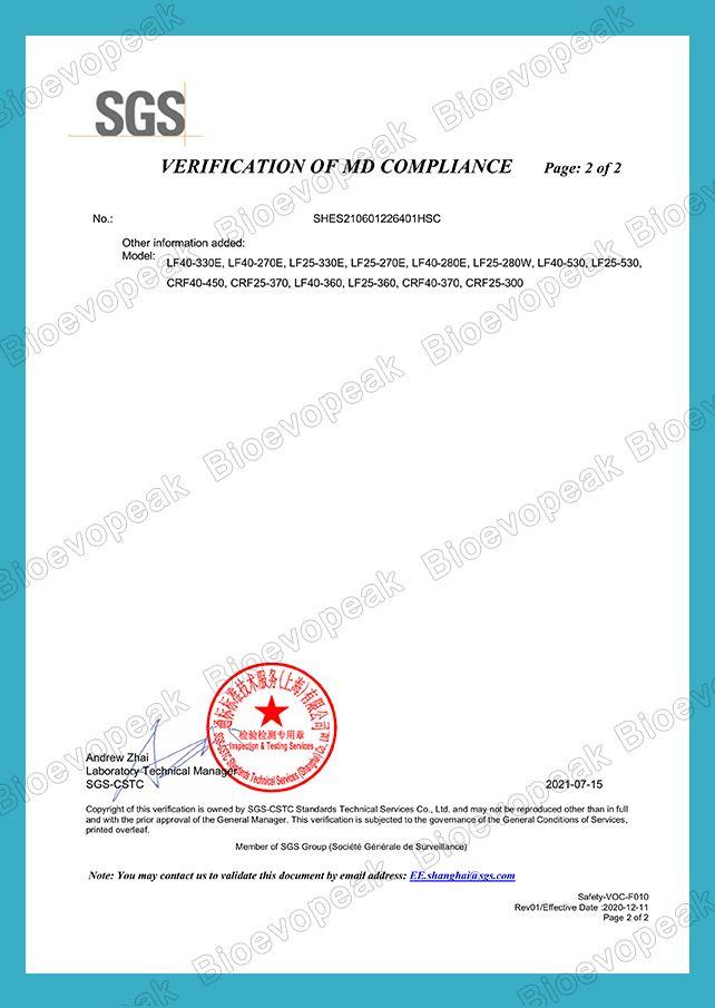 Freezer CE Verification 07_2