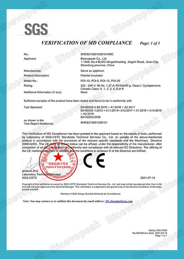Incubator CE Verification 02