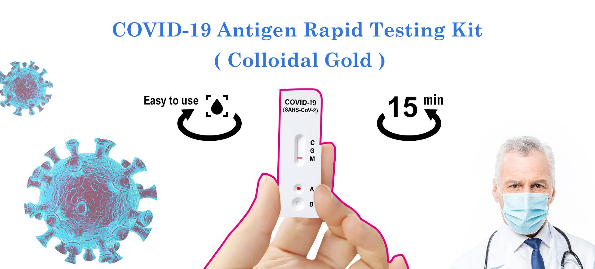 COVID-19 ANTIGEN RAPID TESTING KIT COLLOIDAL GOLD