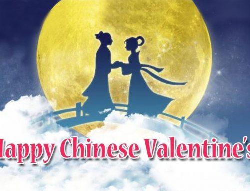 Bioevopeak Co., Ltd. Celebrates the Chinese Valentine's Day