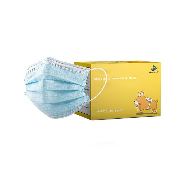 Children Mask, JY-MY-B2