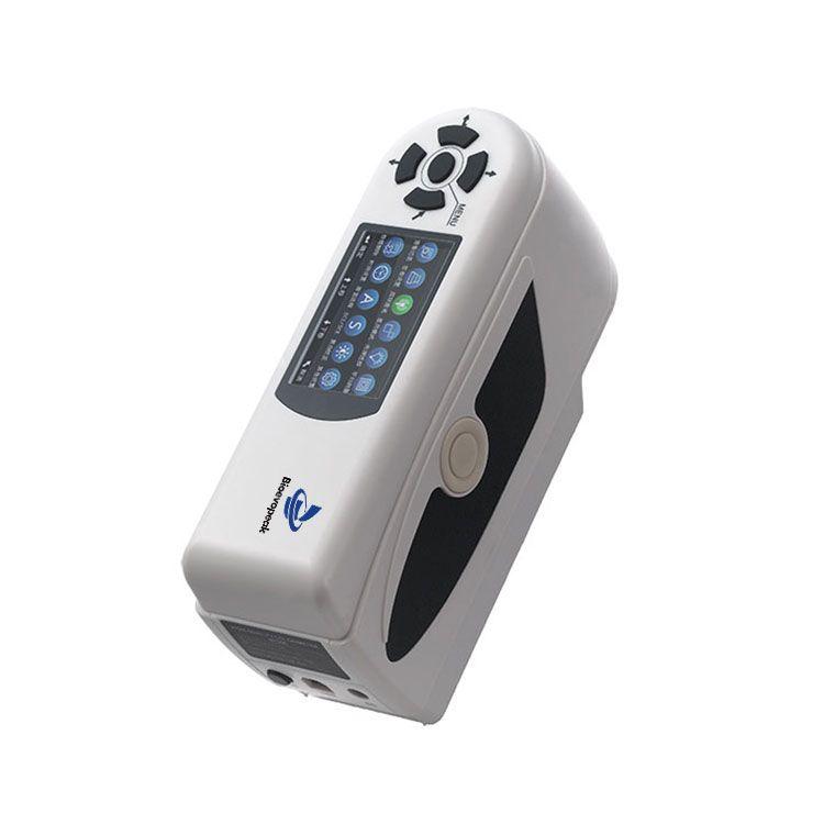 Colorimeter Portable Type SP-CLR2P SP-CLR3P