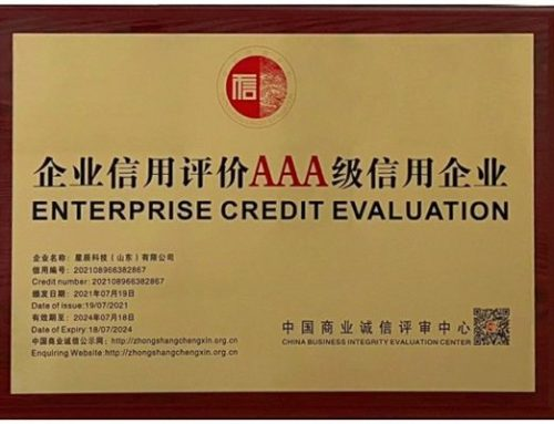 Bioevopeak Co., Ltd. Has Been Successfully Assessed As an AAA Credit Enterprise